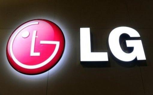 lg-sign