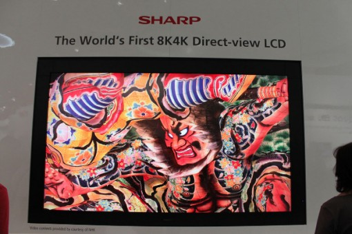 sharp-8k-tv-ces-2013