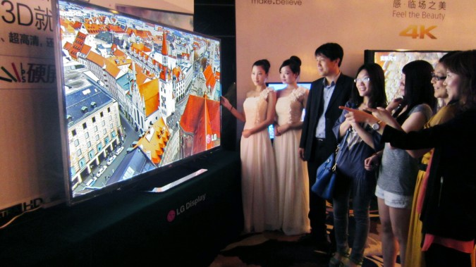 84-inch-ULTRA-HD-TV-Panel-Honored-Best-Picture-Quality-Technology-Award-at-China-DTV-Development-Forum_1