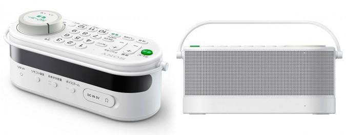 sony-tv-remote-speaker-2015-08-26-01
